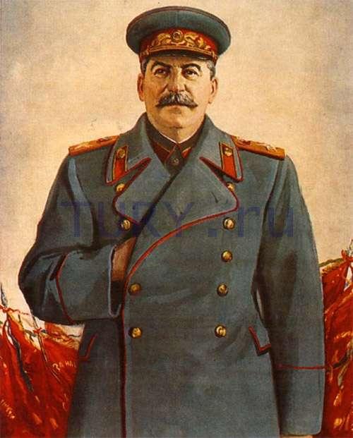 http://www.school4-golovko.narod.ru/December/Stalin.jpg